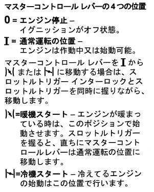 20100709_2.jpg